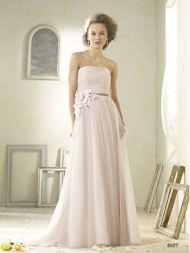 Alfred Angelo style #8521