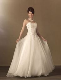 Alfred Angelo style #2450